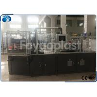 High Speed Beverage Plastic Container Making Machine , Bottle Blow Moulding Machine