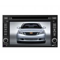 Quality Car GPS In Dash Dvd Navigation System Wince 6.0 Core ARMV4 Software wholesale