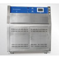 Quality Sun Simulation Accelerated Aging Chamber Sunlight Radiation Accelerated Weather Testing wholesale