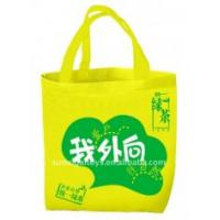 Quality ODM Logo Printed Custom Reusable Shopping Bags for Promotion Advertising wholesale
