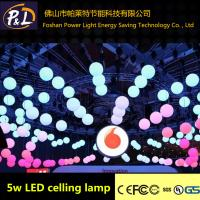 China Outdoor Christmas Lights RGB LED Ceiling Lamp on sale