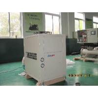 Quality Mini Chiller wholesale