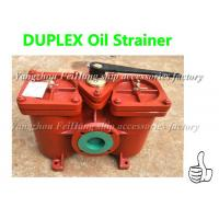Buy cheap D.O. DELIVERY PUMP SUCTION DOUBLE OIL FILTER AS80-0.75/0.26 CB/T425-94 from wholesalers