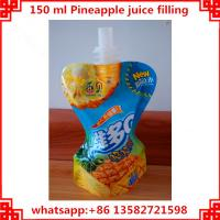 Quality 150ml pineapple packing machine, plastic bag filling capping machine wholesale