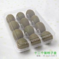 Cheap different shapes of blister tray for electronic, cake, chocolate, comestic, toy for sale