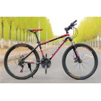 Quality Hot sale OEM 21 speed double wall rim black hi ten steel 26 size mountain bicicle with suspension wholesale