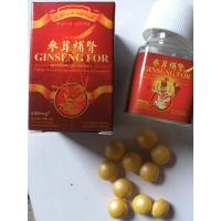 Quality Oral Taken Ginseng Male Sex Drive Tablets Traditional Chinese Medicine Extracts wholesale