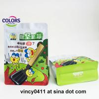 Buy cheap Customized Printed Snack Food Packaging Flat Bottom Bag With Zipper from wholesalers