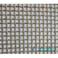 Quality Flat Wire Decorative Metal Mesh for Interior/External Building Design wholesale