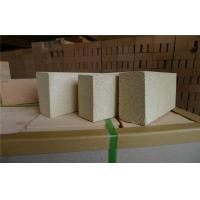 Buy cheap High Alumina high temperature insulation Kiln Refractory Bricks Lightweight for Rotary Kiln product