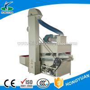 Quality Xinxiang hongyuan grain screening equipment direct selling mobile wheat bean cleaner wholesale