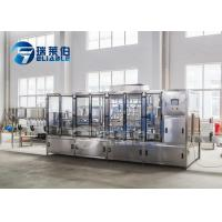 China Square Plastic Bottle Filling Machine Customized 5L- 10L Mineral Water Drinking on sale