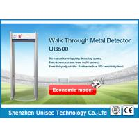 Quality Economic Security Walk Through Gate 100 Sensitivity Level With Fireproof Material wholesale