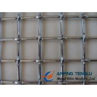 Quality Stainless Steel Lock Crimped Wire Mesh, 4mm-100mm Hole, 0.8-4.8mm Wire wholesale