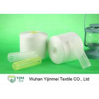 Quality 100% Bright Virgin Sewing Thread Polyester Staple Yarn High Tenacity In White Color wholesale