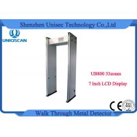 Quality 0-999 Sensitivity Archway Metal Detector / UB800 Walkthrough Scanner 7 inch Lcd Display wholesale