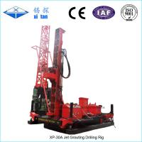 Quality XP-30A Jet Grouting Drilling Machine Seepage Control , Land Drilling Rigs wholesale