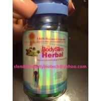 China Body Slim Herbal Best Weight Reduction Pills For Beautiful Body Slimming on sale