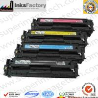 Cheap HP Laserjet Toner Cartridges for sale