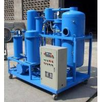 China TYA Series hi-vacuum lubricating oil purifier / gear oil filtration / oil recycling / oil refining / oil regeneration on sale