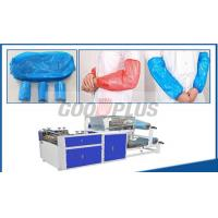 Quality Durable Plastic Sleeve Making Machine Dust Proof Oversleeves Making Machine wholesale