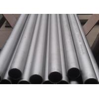 China Corrosion Resistant Nickel Alloy Tube Nickel Capillary Tube For Oil And Gas Extraction on sale
