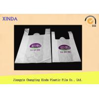 Quality Low Density plastic bags t-shirt/t-shirt plastic bags/t shirt shopping bags wholesale