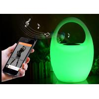 Buy cheap Portable App Smart Led Musical Speaker with 16 Colors Light / Lithium Battery from wholesalers