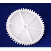 Quality 327F0172 / 327F0172E GEAR (50.T.O. & 25.T.O.) Fuji 550 minilab part wholesale
