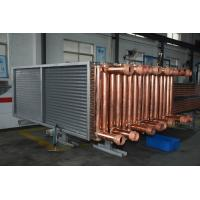 Quality Copper Dry Cooler Oil Water copper Cooler industrial copper tube cooler wholesale