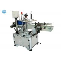 China Stainless Steel Small Labeling Machine For Cosmetic Vial Glass Bottle Labeller on sale