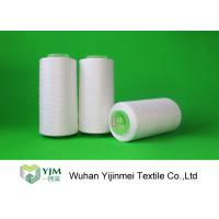 Quality 20/1 Raw White Single Yarn Polyester Knitting Yarn For Sewing Thread wholesale