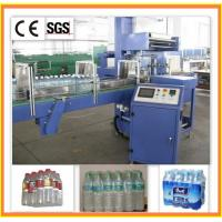 Quality Shrink Wrapping Packing Machine / Automatic Shrink Film Wrapping Machine wholesale