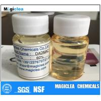Quality Diallyl dimethyl ammonium chloride (DADMAC)CAS NO.7398-69-8 functional monomer wholesale