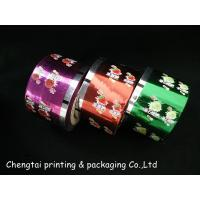 Quality Candy Factory Use Auto Rollstock Film / Sugar Packaging Film Moisture Proof wholesale