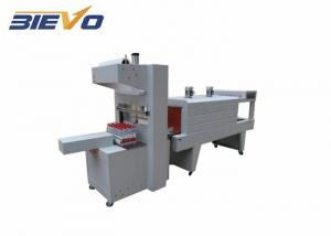 China PE Film 1000kg 15KW Heat Shrink Wrap Machine on sale