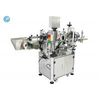 Quality Automatic Positioning Vertical Round Bottle Labeling Machine High Speed wholesale