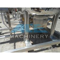 Cheap Industrial Stainless Steel Mixing Tanks/Mobile Mixing Tanks The Queen Of Quality for sale
