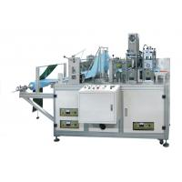 Quality TR30 Nonwoven shoe cover making machine wholesale
