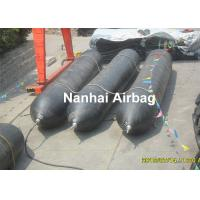 Quality 0.4 MPa Lifting Pneumatic Rubber Ship Launching Airbag With 0.8m - 2.8m Diameter Range wholesale