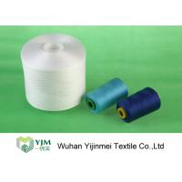 Quality Ne 50s /2/3 Z Twist Polyester Spun Yarn , High Tenacity Polyester Sewing Thread wholesale