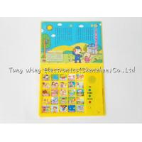 Quality Multi Sound Panels push button sound module For Intellectual Baby Sound Book. wholesale