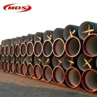 China Ductile iron pipe class k9 c25 c30 c40 on sale