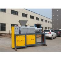 Buy cheap High Capacity Plastic Dewatering Machine Film Bags Squeezing Dryer 75kw 300kg / H from wholesalers
