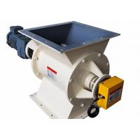 Quality Dust collector airlock rotary feeder with motor , airlock feeder rotary wholesale