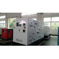 China Home Natural Gas Emergency Generator / Gas Engine Generator on sale