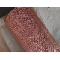 Cheap Long service life Copper Mesh Cloth for Shielding or Filtering with pure copper for sale