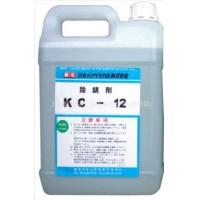 China W-2K Antirust additive for sale