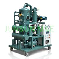 China Continuous Multi-Stage Transformer Oil Purifier, Insulating Oil Filter Machine on sale