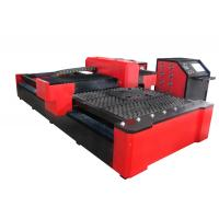 Quality 650W YAG Laser Cutting Machine , Stainless Steel and Aluminum CNC Laser Cutter wholesale